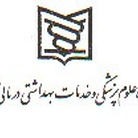 Parvaneh Afshar
