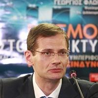 Georgios D. Floros